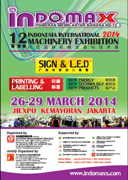 12th Indonesia International Machinery Exhibition 2014