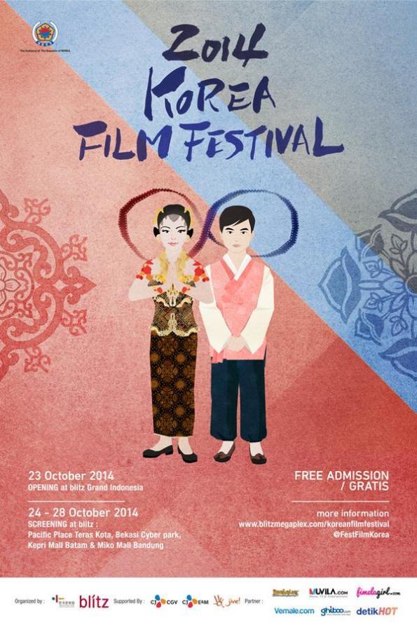 2014 Korea Film Festival