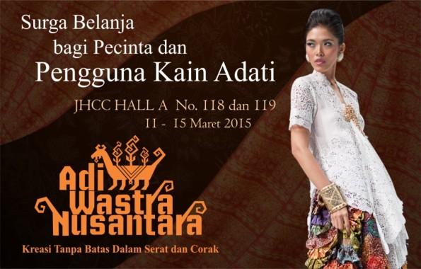 ADIWASTRA Nusantara 2015