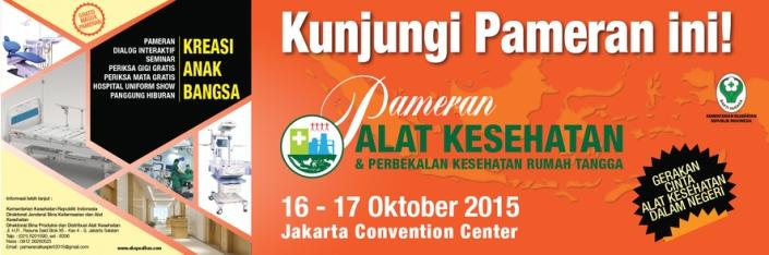 2015 PPAK Banner web
