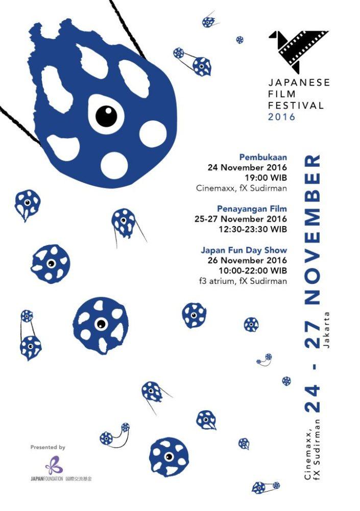 japanese-film-festival-2016-jakarta-indonesia